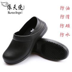 Giày không thấm nước, không thấm dầu cho  đầu bếp chuyên nghiệp làm việc trong các nhà hàng, khách sạn - dép y tế chuyên dụng cho phòng thí nghiệm, phòng khám - giày dép đi mưa