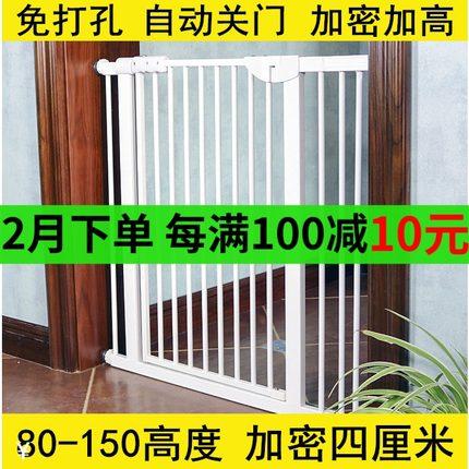 免打孔宠物门栏狗狗猫围栏挡加密加高儿童安全防护栏栅栏隔离门