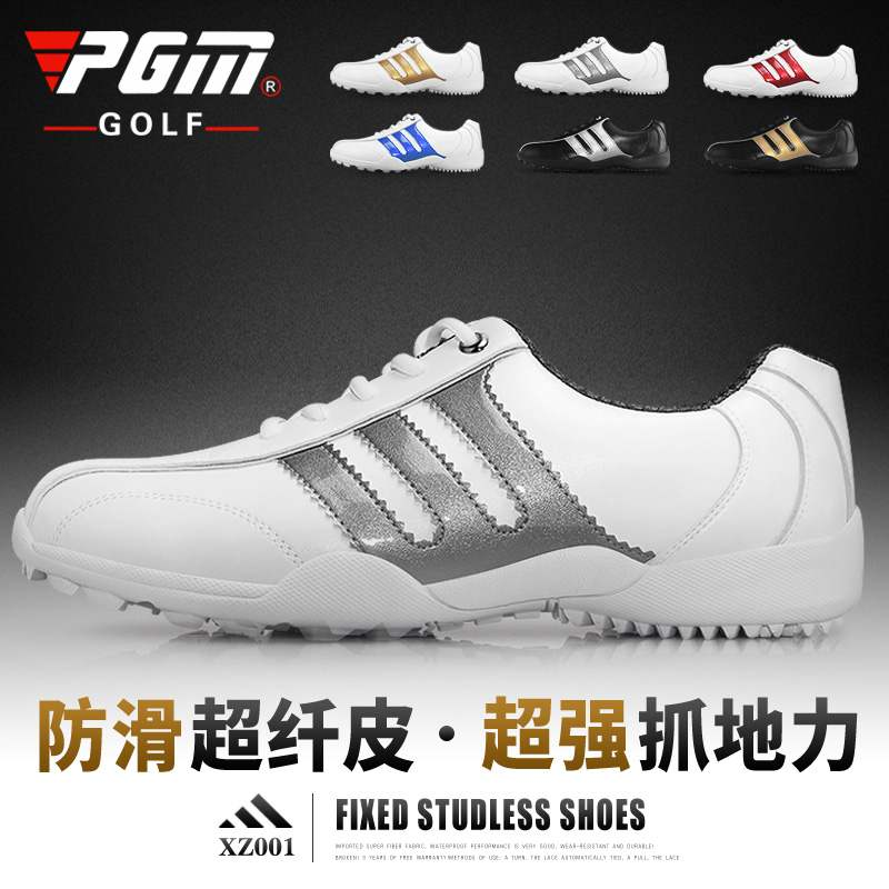 Golf shoes mens leisure sports shoes waterproof and antiskid light shoes without spikes