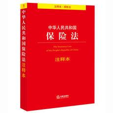 Подлинное место доставки Народная Республика Китай
