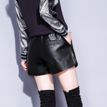 Autumn women's 2019 new leather pants PU leather shorts women's autumn and winter wear wide leg high waist boots and pants