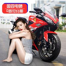 国四小忍者摩托车跑车机车地平线整车公路赛永源战隼街上牌350cc