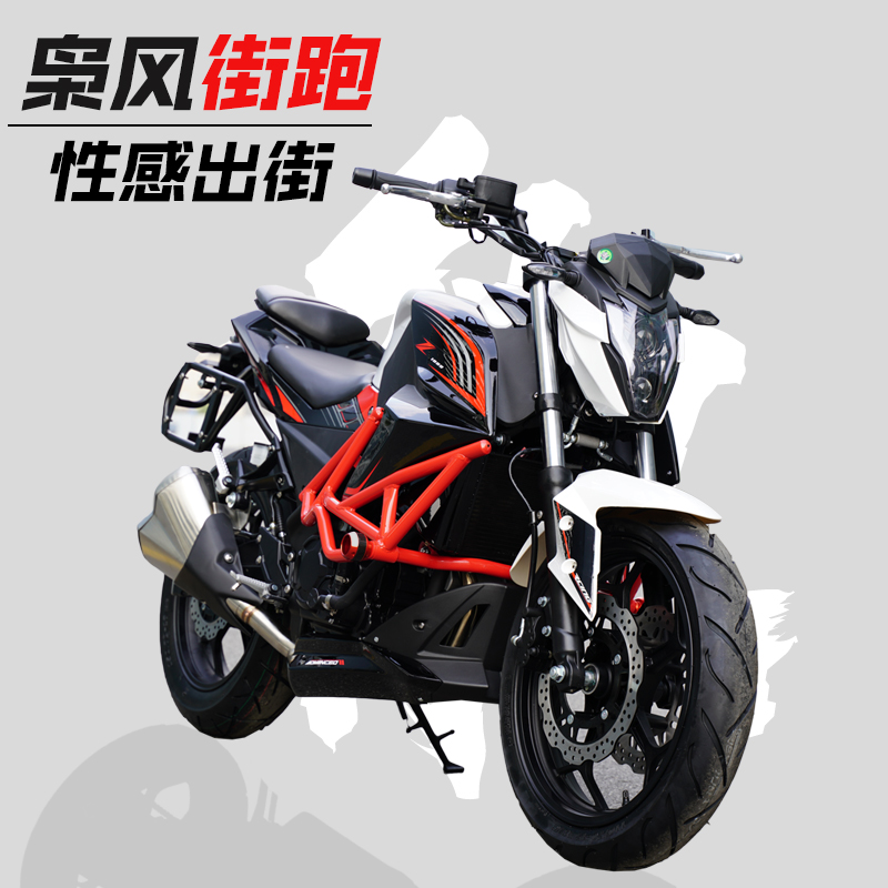 National fourth Xiaofeng 350 motorcycle sports car horizon third generation streetcar road race double cylinder water cooled Yongyuan Fighting Falcon