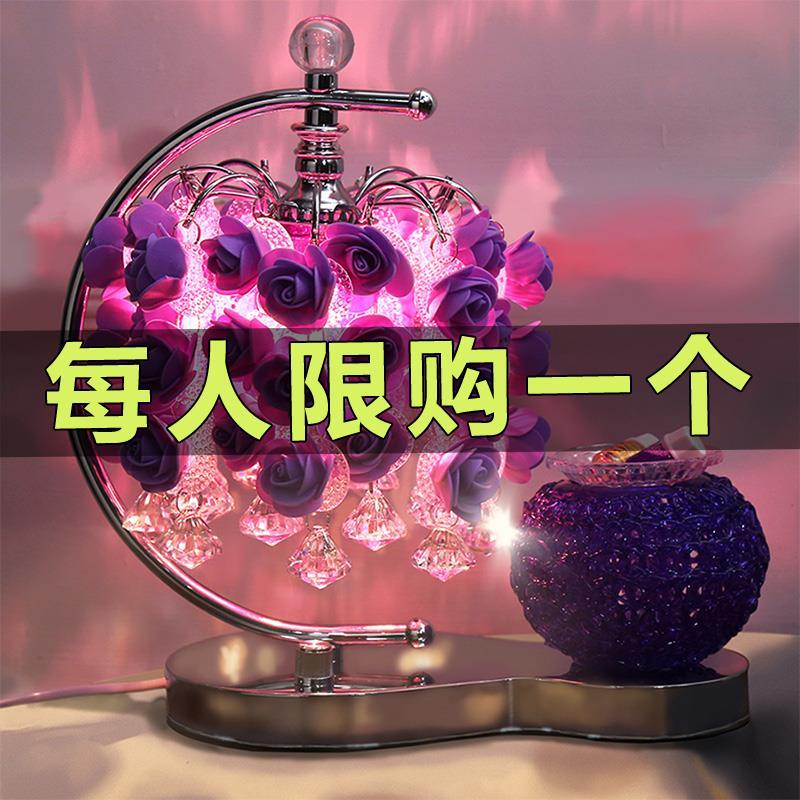 七夕情人节礼物送女友有意义的生日热销0件限时秒杀