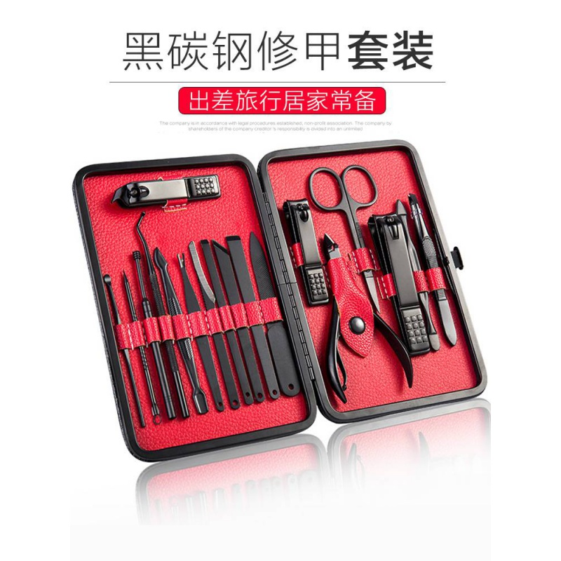 Nail Clipper Set Nail Clipper manicure tool nail clipper Manicure Pedicure knife family 18 piece full set big difference