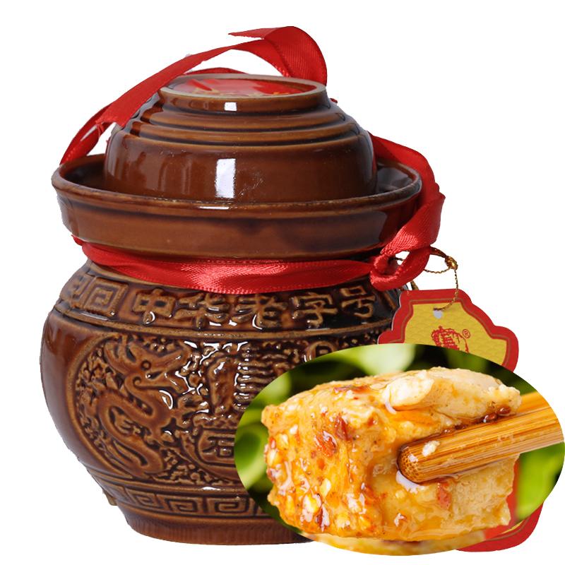 石宝寨牌忠州豆腐乳 四川特产重庆陶瓷罐装麻辣味 农家自制霉豆腐
