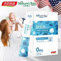 Thomson Abe Natural Dr. Probiotic powder Infant child childrens baby conditioning gastrointestinal active Bacillus