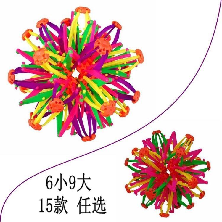 新款创意塑料五彩球儿童玩具伸缩球变形球魔术球百变小球彩色花球