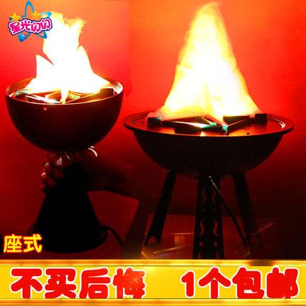 火焰灯中秋国庆婚庆酒吧KTV装饰用品 LED电子火盆大号仿真火盆灯