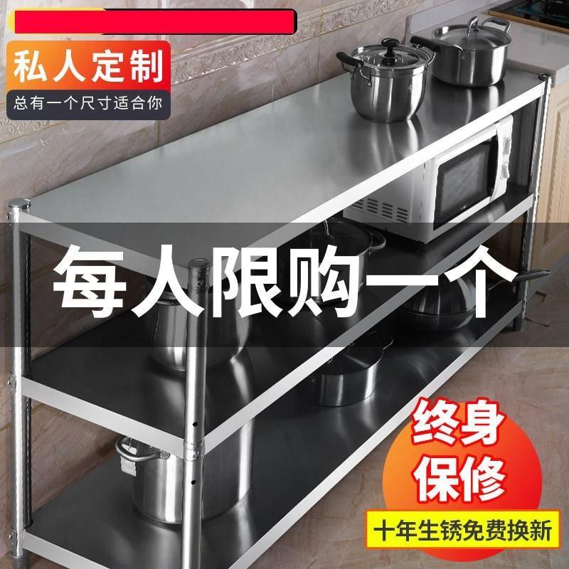 Товары для кухни Артикул 617655893707