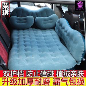 汽车睡垫充气床车载床垫轿车后排通用旅行床儿童车后座气垫床suv