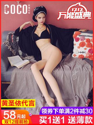 正品妖精可可光腿神器透透袜秋冬天加绒加厚打底裤女假透肉色裸感