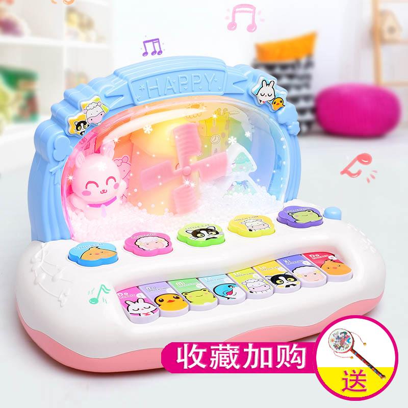 宝宝琴键音乐玩具小钢琴婴儿益智早教雪花电子琴八个月宝宝玩具琴