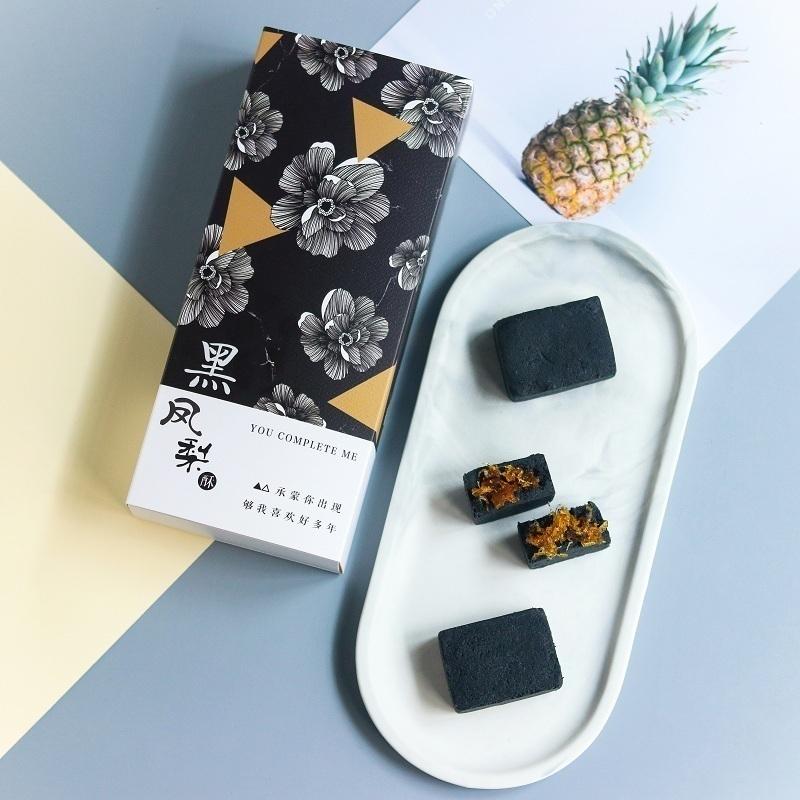 黑凤梨酥手工土凤梨酥礼盒糕点台湾风味厦门特产创意表白浪漫礼物