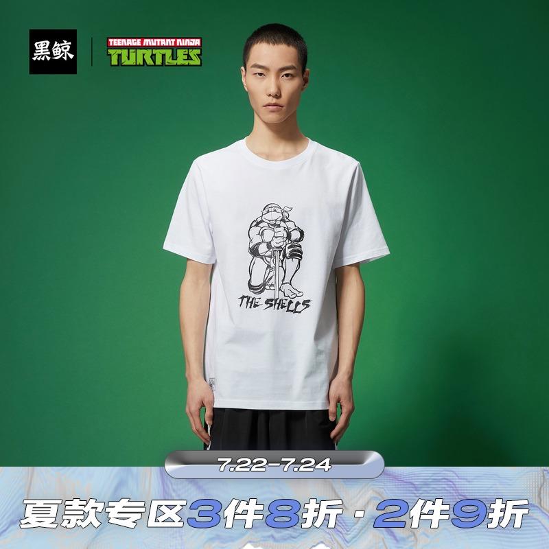 黑鲸【男女同款】忍者龟系列印花短袖T恤男夏季休闲短t商场同款