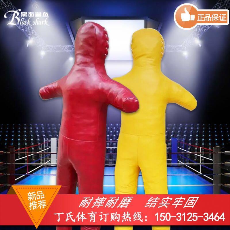 MMA MMA Wrestling Dummy 30kg-60kg Wrestler Training Dummy / копия Кожаная сумка / ножки