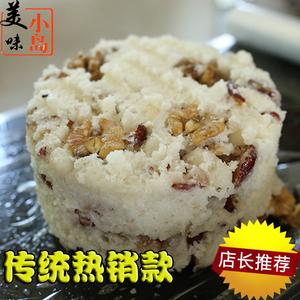 领2元券购买上海崇明特产崇明糕 现做定制传统手工糯米糕点口味甜度自选3斤装