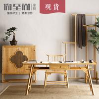 Опора на Shangkai слово Письменный стол поколение Простой дзен новый Китайский стиль для чайного стола кабинетная мебель каллиграфия из натурального дерева Тайваньская каллиграфия и живопись