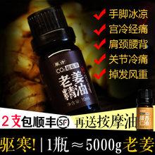 Мыло, масла, экстракты > Эфирное масло.
