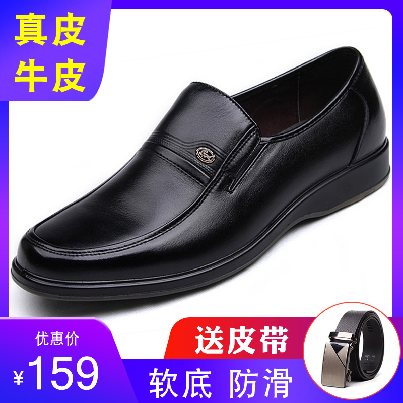 Dads shoes 40 summer 50 year old cow tendon bottom grandfather flat bottom leather breathable middle aged and old leather shoes