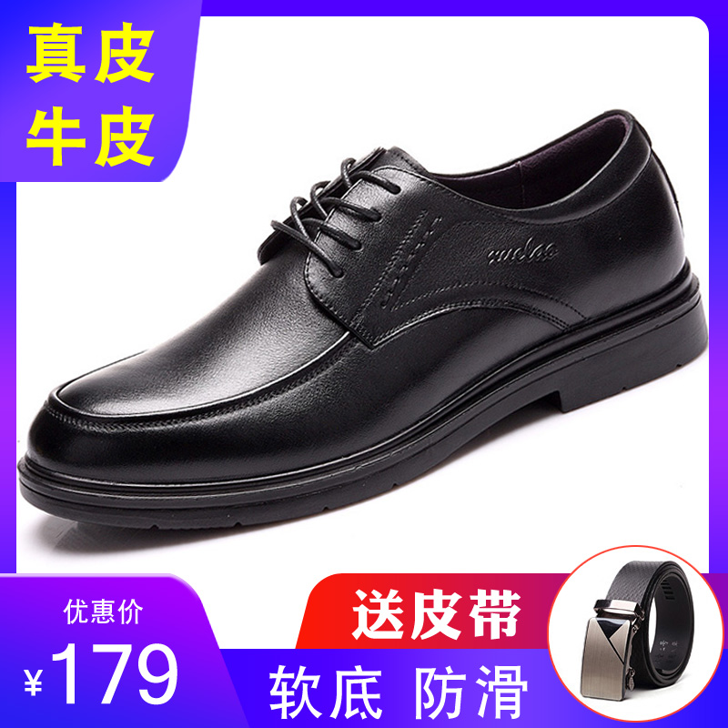 Snow leopard dad shoes 30 mens 40 soft sole 50 years old leisure middle aged leather shoes spring middle aged mens shoes