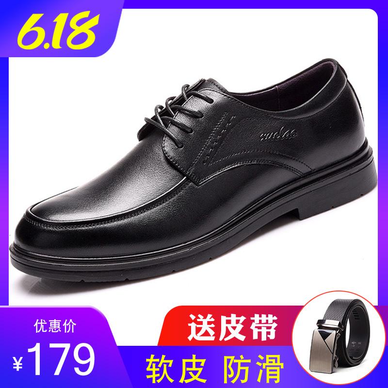 雪豹のお父さんの靴の30男の人の40柔らかい底の50歳のカジュアルな中年の人の本革の靴の春の中高年の男の靴