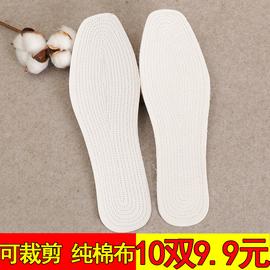 【10双装】纯棉布全棉纯白色千层布手工底吸汗透气防除臭男女鞋垫