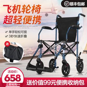 可孚简易轮椅折叠轻便小型超轻便携式旅行老年人儿童代步手推车