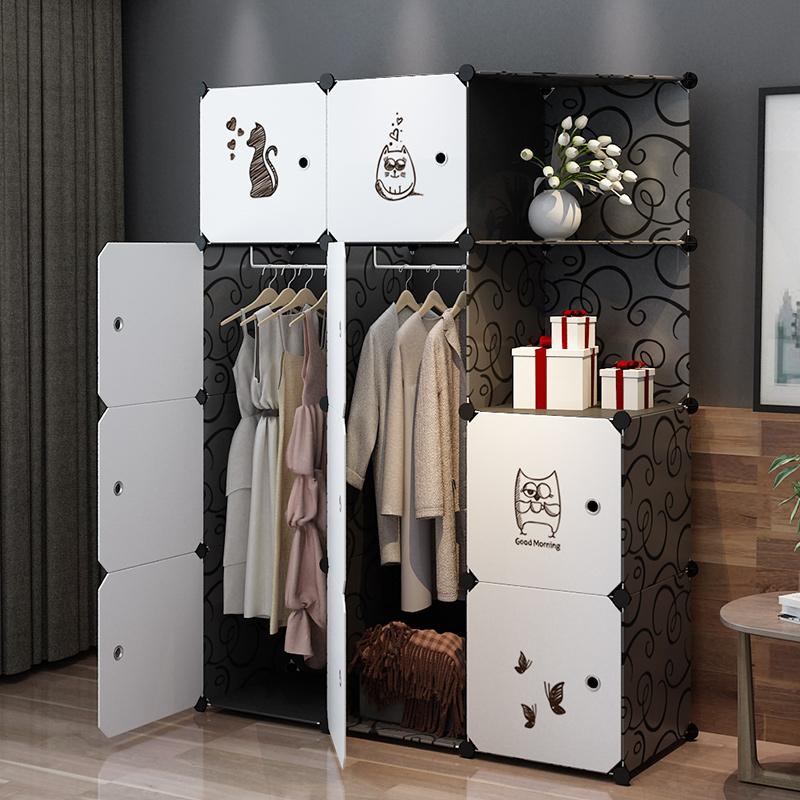 11月06日最新优惠租房衣柜经济型柜子简易家具仿实木可拆卸双人出租屋用改造小家具