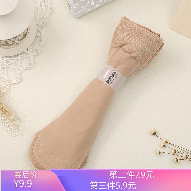 【10双装】袜子女短袜包芯丝防勾丝黑色肉色丝袜超薄夏季薄小辣椒