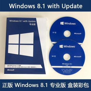 正版Windows 8.1专业版彩包盒装纯净版系统Win10修复系统安装光盘