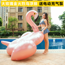 2018 Rose gold champagne Golden Flamingo Swimming circle Inflatable ride float floating bed floating toy on floating drain