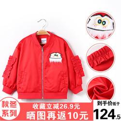 巴拉巴拉秋2018女童外套儿童棒球服小童宝宝韩版外衣21053180211