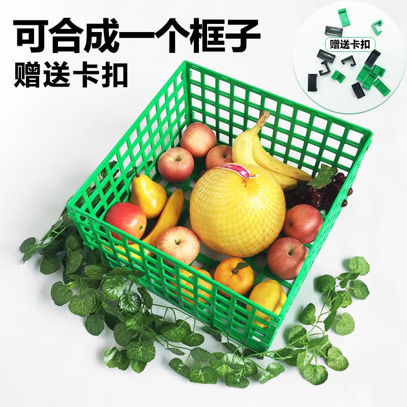 超市隔断水果护栏果蔬盘隔板堆头护栏货架挡板金属水果护边