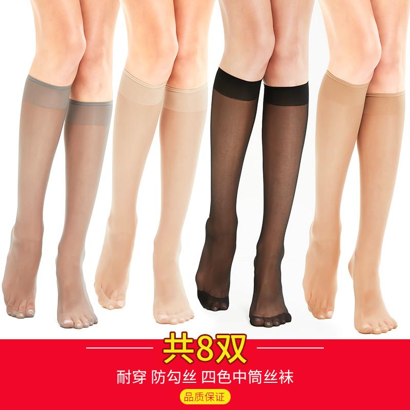 丝袜女薄款短防勾丝夏季超薄中筒半腿黑肉色隐形袜半截半筒长袜子