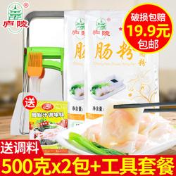 广东肠粉专用粉商用拉肠粉蒸盘家用工具套餐装早餐预拌粘米粉速食