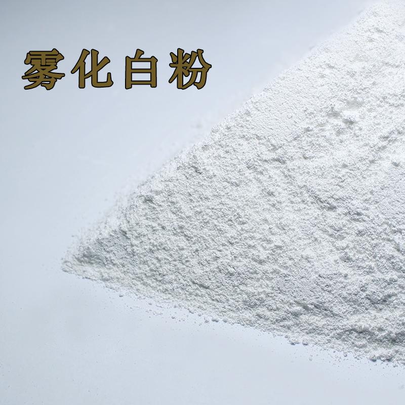 釣りの小さい薬の白い粉のえさの霧化の添加剤の鲢の魚を誘って魚のえさの煙の状態の粉を誘って酸素の粉を増加してばら売りします