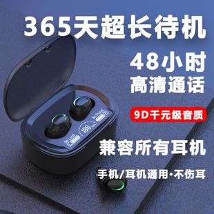 Bluetooth wireless earbuds sports music Power bank headset