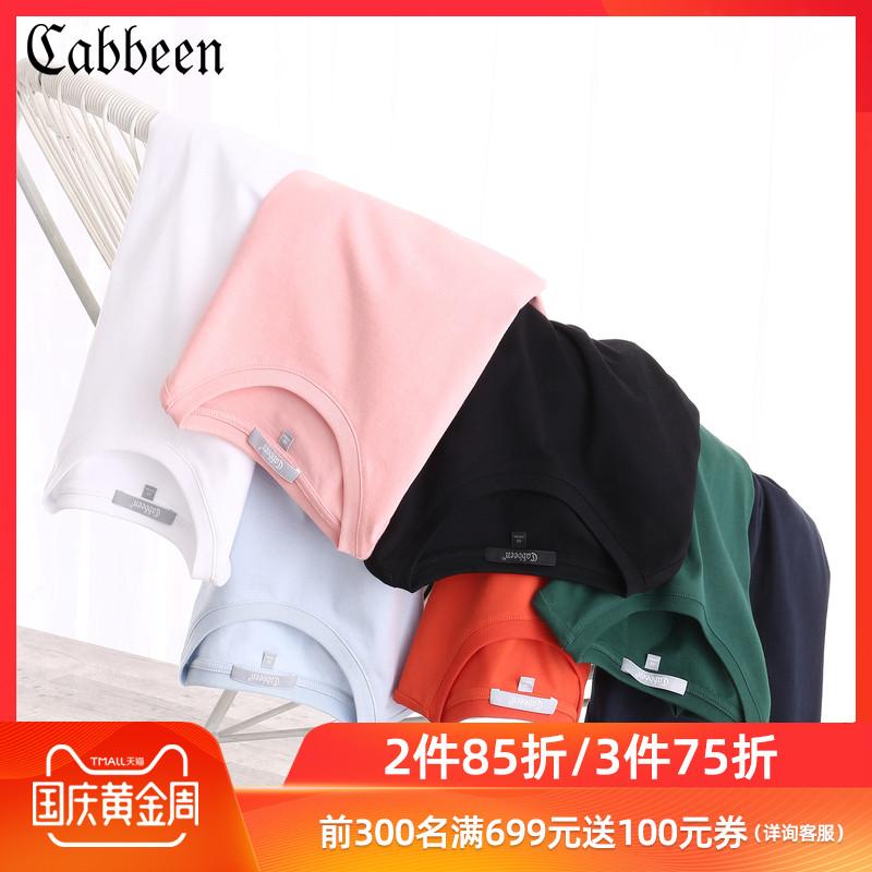 卡宾男装圆领t恤男短袖修身打底衫满30元可用30元优惠券