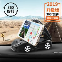 Car mobile phone holder, car accessories, navigation car, mobile phone holder, multi-function instrument stand, car model, creative decoration