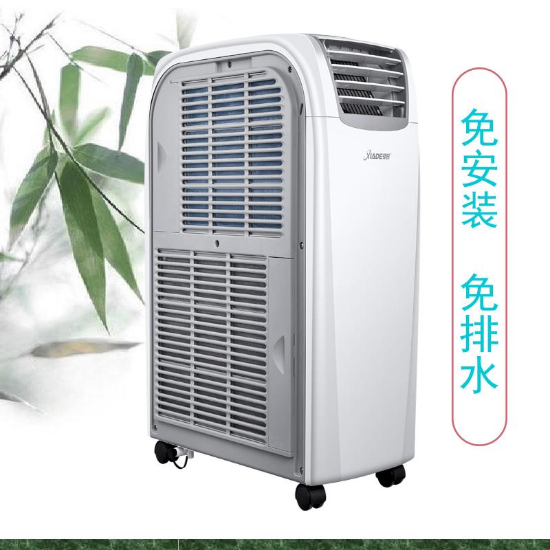 移动1.5匹单冷家用大冷暖空调(用10元券)