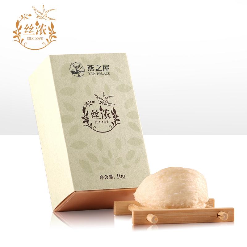 燕之屋丝浓干正品印尼进口孕妇燕窝