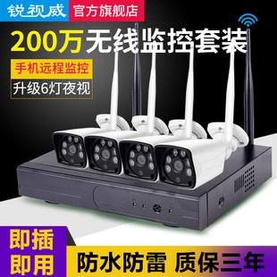监控器高清套装设备系统摄像头一体机超市商用4路成套家用网络