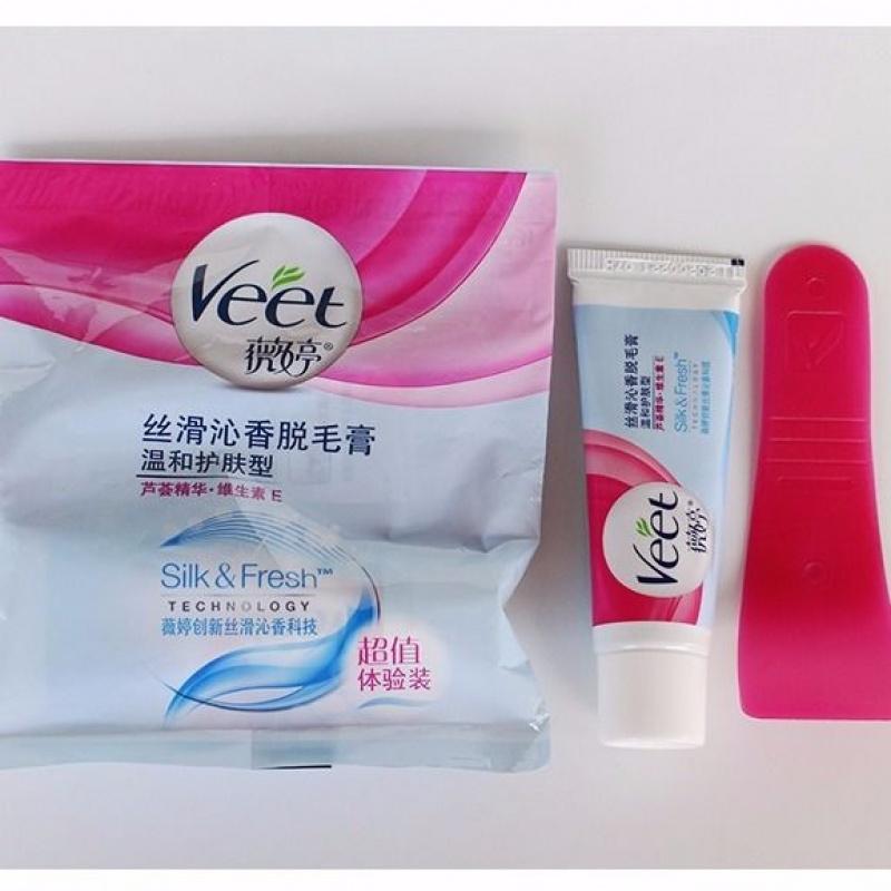 Veet薇婷脱毛膏15g小样体验装送刮板男女可用去腿毛腋毛10个包邮