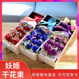 蓝色妖姬干花花束礼盒装玫瑰真花满天星教师节情人节生日礼物昆明