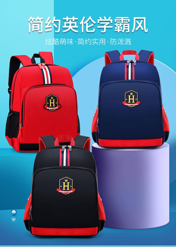 英伦风格小学生双肩太空包儿童防水男孩女孩大容量护脊减负背包