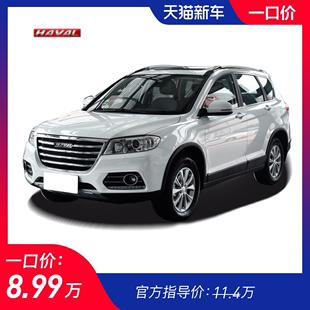 哈弗 H6 2019款 运动版 1.5T 自动两驱精英型 【新车定金】价格