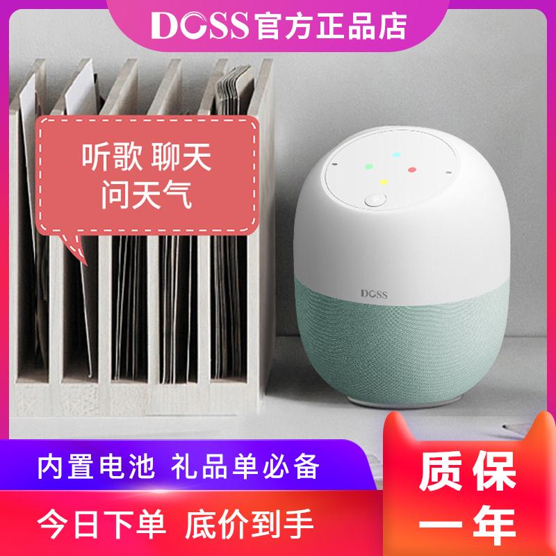 DOSS小度版智能音箱AI人工语音声控智能音响蓝牙便携家用百度精灵小杜智能机器人11-11新券