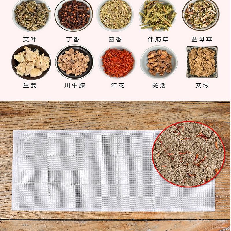 艾草药包热敷艾灸包电加热护腰暖宫家用艾叶艾绒包温灸理疗艾绒片