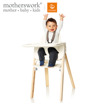 Stokke Steps Multifunctional Baby Chair Kit